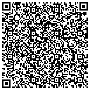 QR-код с контактной информацией организации Expert (Эксперт), ТОО