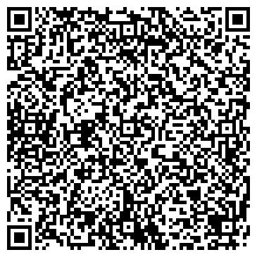 QR-код с контактной информацией организации M&R Consulting (М эн Р Консалтинг), ТОО