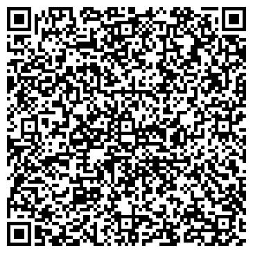 QR-код с контактной информацией организации Оценочно-юридический центр, ТОО