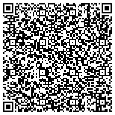 QR-код с контактной информацией организации Управляющая компания Asia Capital