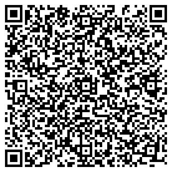 QR-код с контактной информацией организации Асыл инвест, АО