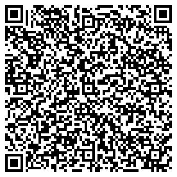 QR-код с контактной информацией организации HSBC Банк Казахстан, АО