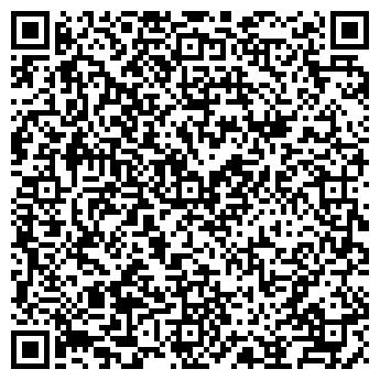 QR-код с контактной информацией организации КазГЮУ consulting, ТОО
