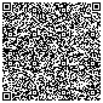 QR-код с контактной информацией организации Tax & investment lawyers (Такс энд инвестмент лоуэрс) (адвокатская контора), ТОО