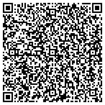 QR-код с контактной информацией организации КазЮрАудитЦентр, ТОО