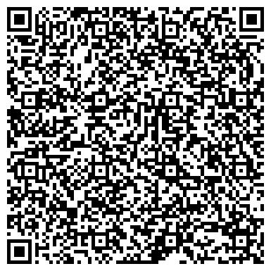QR-код с контактной информацией организации А. Койчуманова и партнеры (AKochumanova&Partners), ТОО