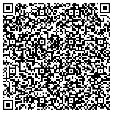 QR-код с контактной информацией организации Arr консалтинг групп (Арр консалтинг групп), ТОО