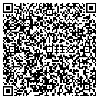 QR-код с контактной информацией организации Аранид, ТОО