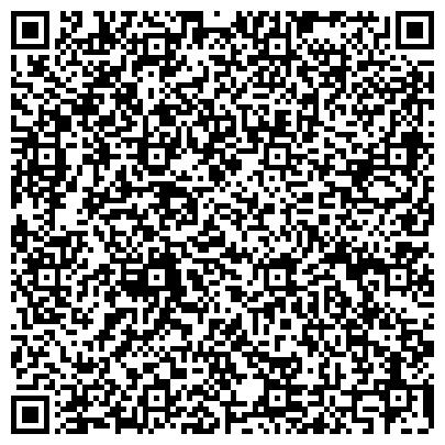 QR-код с контактной информацией организации D & D Partners (Ди энд Ди Партнерс), ТОО
