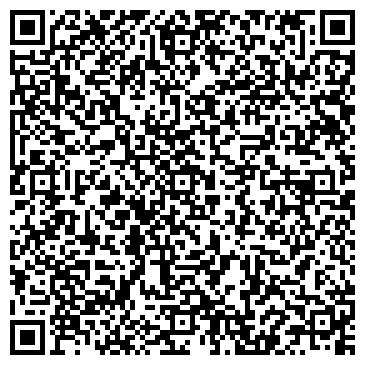 QR-код с контактной информацией организации Тим Софт (ТиМ Soft), ТОО