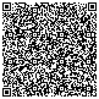 QR-код с контактной информацией организации Assessment Legal Group (Ассессмент Легал Груп), ТОО