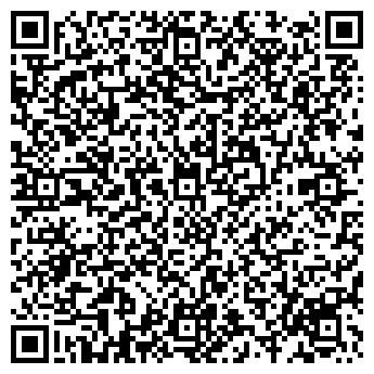 QR-код с контактной информацией организации Мавикс, ТОО