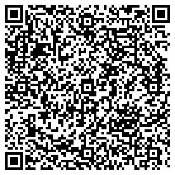 QR-код с контактной информацией организации Юрккомфорт, ТОО