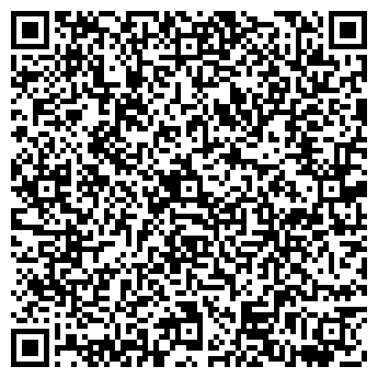 QR-код с контактной информацией организации Prime Source, TOO