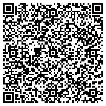 QR-код с контактной информацией организации Infinity (Инфинити),ТОО