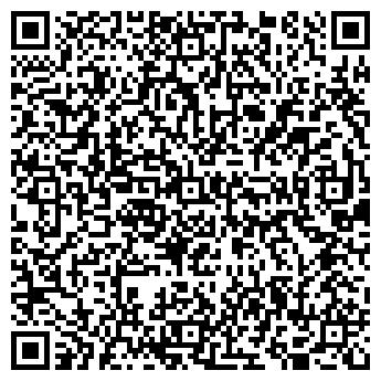 QR-код с контактной информацией организации РИАЛ ИСТЕЙТ, ТОО