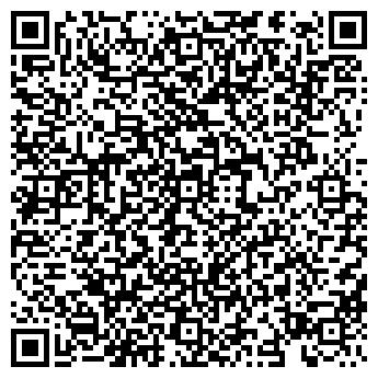 QR-код с контактной информацией организации РОСТ-service, ТОО