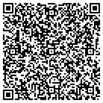 QR-код с контактной информацией организации ТАНЕКС-СБ