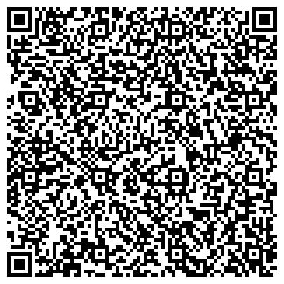 QR-код с контактной информацией организации Triesdorf AgroFood Consult, (Трисдорф АгроФуд Консульт), ТОО