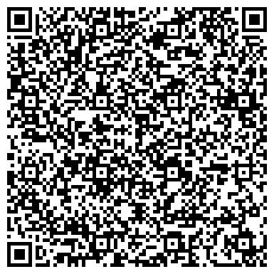 QR-код с контактной информацией организации Инталев-Казахстан, ТОО