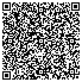 QR-код с контактной информацией организации Д.А.Д., ТОО