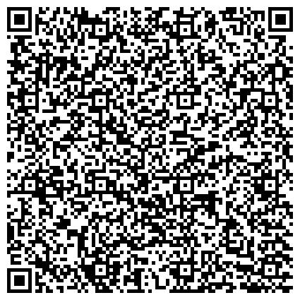 QR-код с контактной информацией организации Ассоциация развития малого и среднего бизнеса Kazadvancement(Казэдвэнсмент), ОО