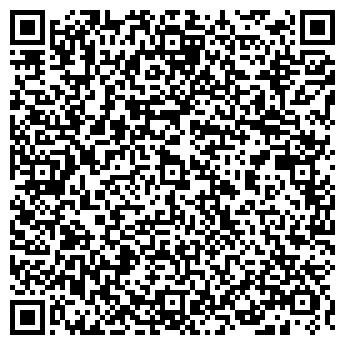 QR-код с контактной информацией организации Инфо-Маркет, ЗАО