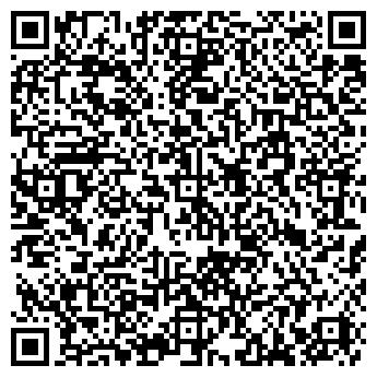 QR-код с контактной информацией организации Aqua Puriti, ТОО
