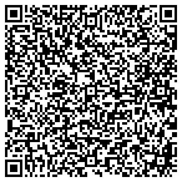 QR-код с контактной информацией организации Adal Solutions (Адал Солюшенс), ТОО