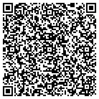 QR-код с контактной информацией организации Риск менеджмент, ТОО