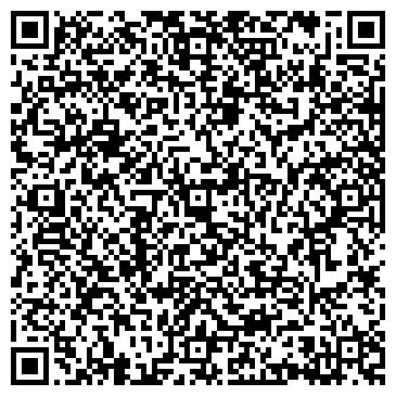 QR-код с контактной информацией организации Key Century (Ки Сентчури), ТОО