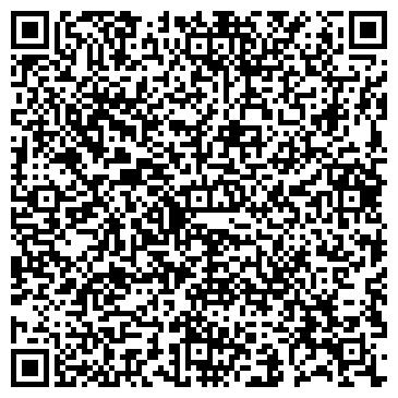 QR-код с контактной информацией организации Инвест 2008, ТОО