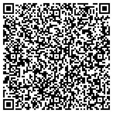 QR-код с контактной информацией организации UBS SERVICE (Ю Би С Сервис), ТОО