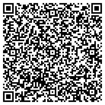 QR-код с контактной информацией организации Головинов Д.В., ИП