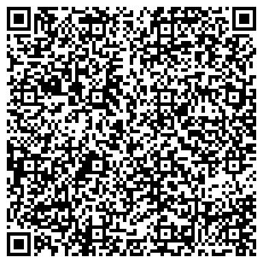 QR-код с контактной информацией организации Z&Z Consult (Зэт & Зэт Консалт), ТОО