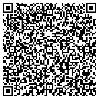 QR-код с контактной информацией организации Арс Групп, ЧУП