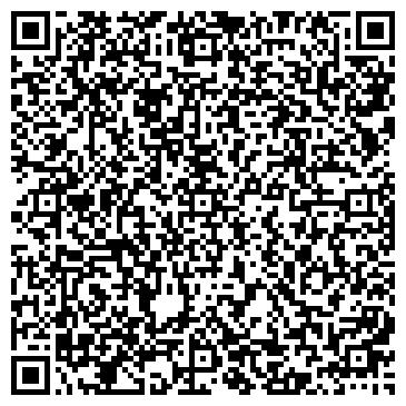 QR-код с контактной информацией организации Алма Инвеcт Холдинг, ТОО