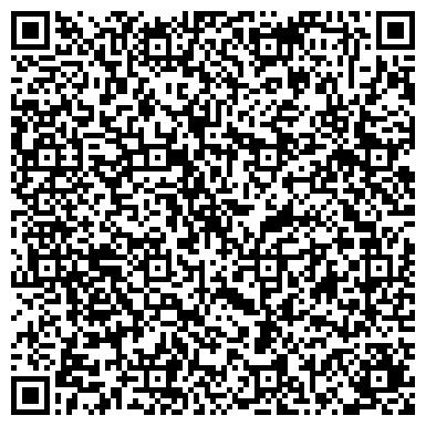 QR-код с контактной информацией организации Ремалекс, ЧТУП