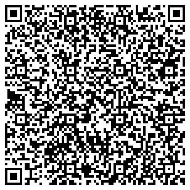 QR-код с контактной информацией организации ИСО центр, ТОО