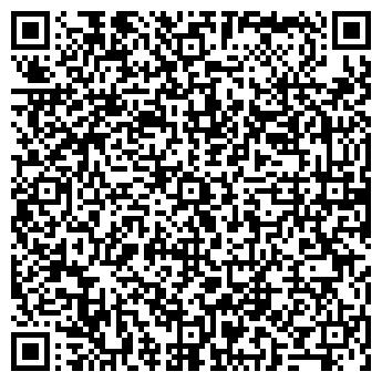 QR-код с контактной информацией организации Compass (Компас), ТОО