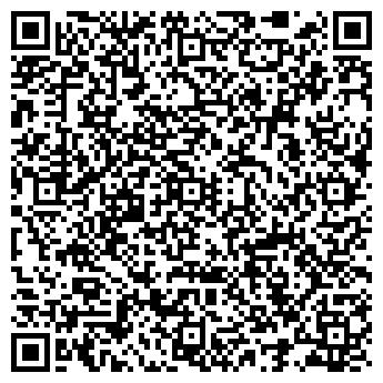 QR-код с контактной информацией организации Avalar (Авалар), ТОО