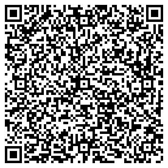 QR-код с контактной информацией организации ТалигерРМ, ТОО