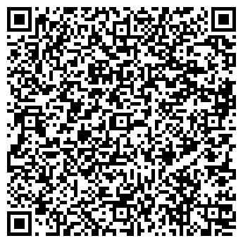 QR-код с контактной информацией организации Досбаев, ИП