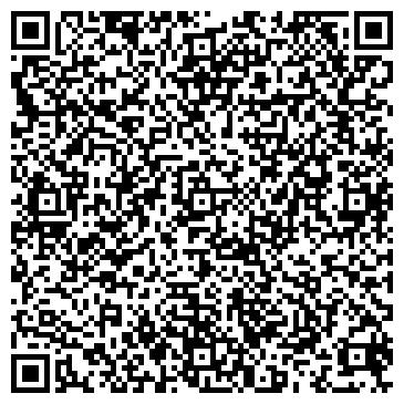 QR-код с контактной информацией организации Beta Consulting (Бэта Консалтинг) ТОО