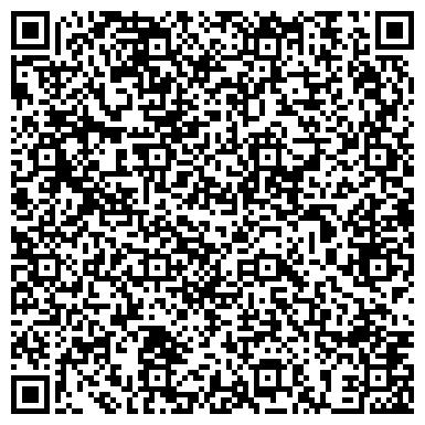 QR-код с контактной информацией организации Adal Solutions (Адал Солюшн), ТОО