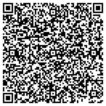QR-код с контактной информацией организации Asia invest ltd (Азия инвест лтд),ТОО