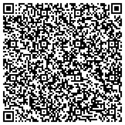 QR-код с контактной информацией организации Бюро по инвентаризации и оценке недвижимости, ТОО