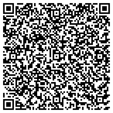 QR-код с контактной информацией организации Bem Appraisal (Бем Аппрейсал), ТОО