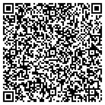 QR-код с контактной информацией организации Алматы-стандарт, ТОО