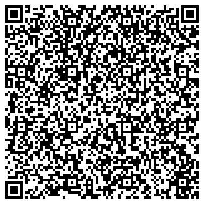 QR-код с контактной информацией организации Universal Assessment Services (Юниверсал Ассессмент Сервисес), ТОО